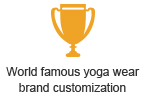 world famous yoga wear brand customization